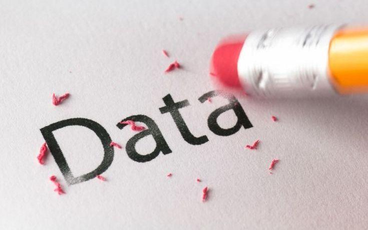 Η Ελλάδα καλείται να μεταφέρει οδηγία για την προστασία δεδομένων στο εθνικό της δίκαιο