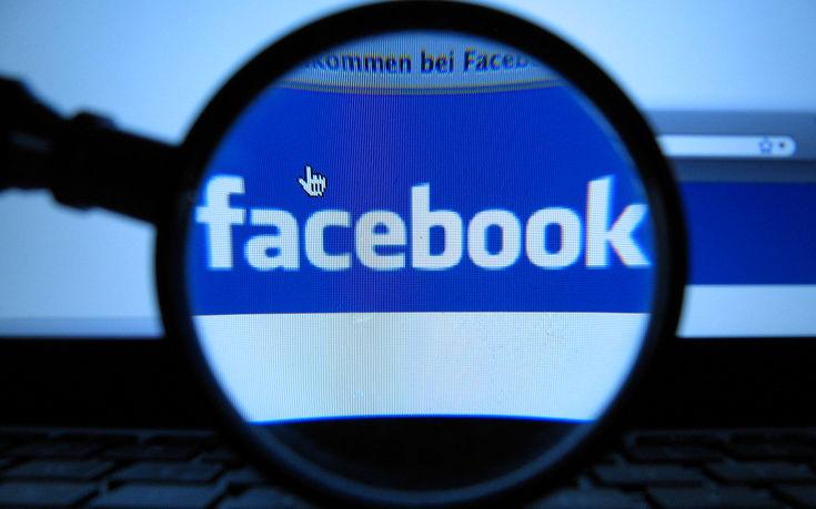 Με νέα εργαλεία εξοπλίζεται το Facebook